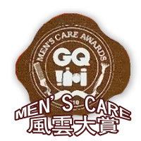 <GQ雜誌> Men`s Care風雲大賞,肯邦產品獲評審青睞!