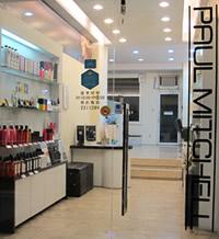 Fit Hair Salon