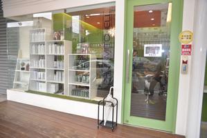 米娜髮型工作室