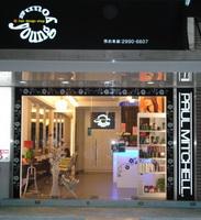YOUNG髮藝設計館